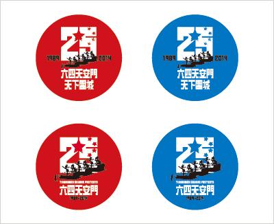 1989_64_25_badge_s