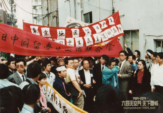 戒厳令を撤回せよ! : 記録 1989年 東京