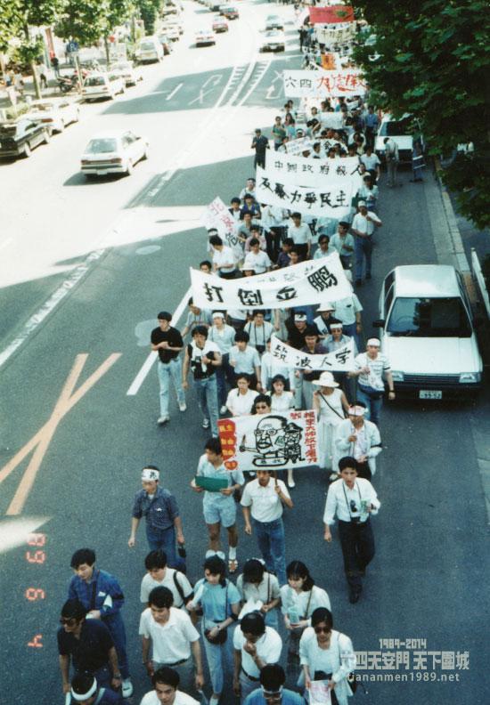 東京の六月四日 : 記録 1989年 東京