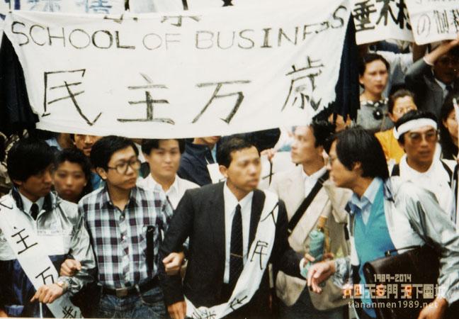 連日の抗議行動 : 記録 1989年 東京