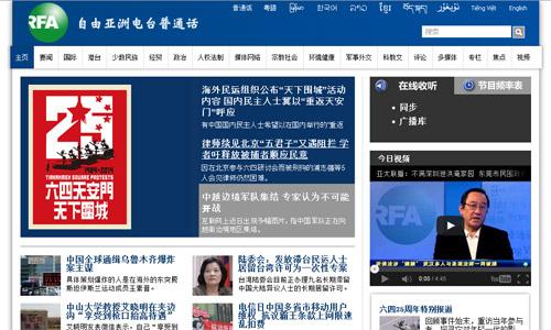 """海外民运组织公布""""天下围城""""活动内容 国内民主人士冀以""""重返天安门""""呼应"""