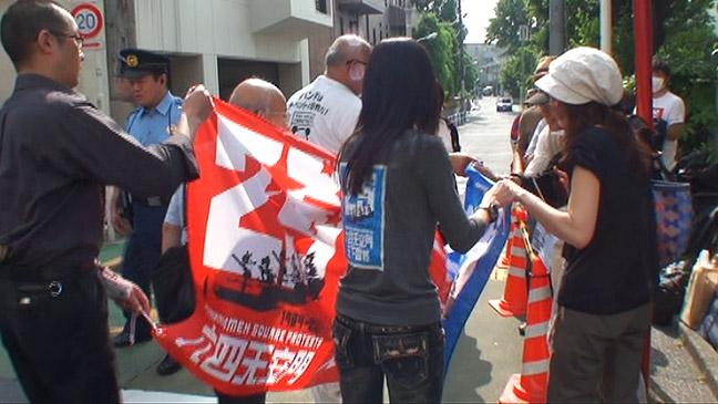 2014年6月4日「天下圍城」中国大使館抗議
