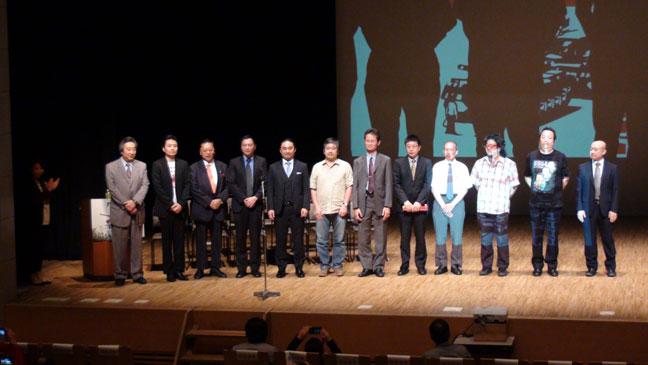 六四天安門事件27周年記念集会
