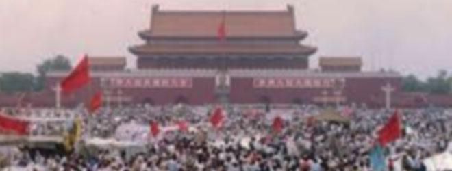 【2018年6月2日 東京】六・四天安門事件29周年記念集会