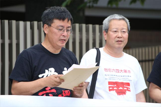 【写真】2019年6月4日 六・四天安門事件30周年「中国大使館抗議」
