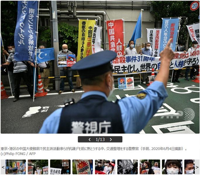 天安門事件から31年、中国大使館前で民主派グループが抗議デモ:AFPBB News