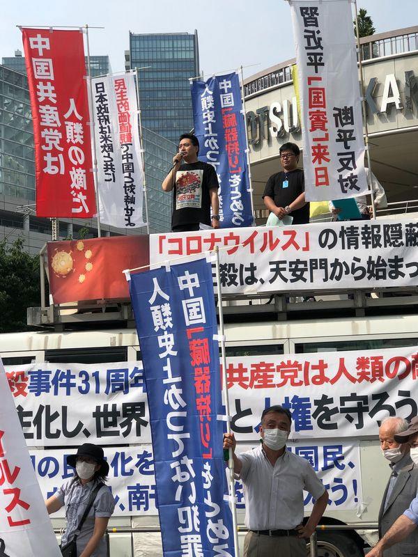 六四31週年 在日中國人痛斥中共獨裁 (圖): 中央社 CNA